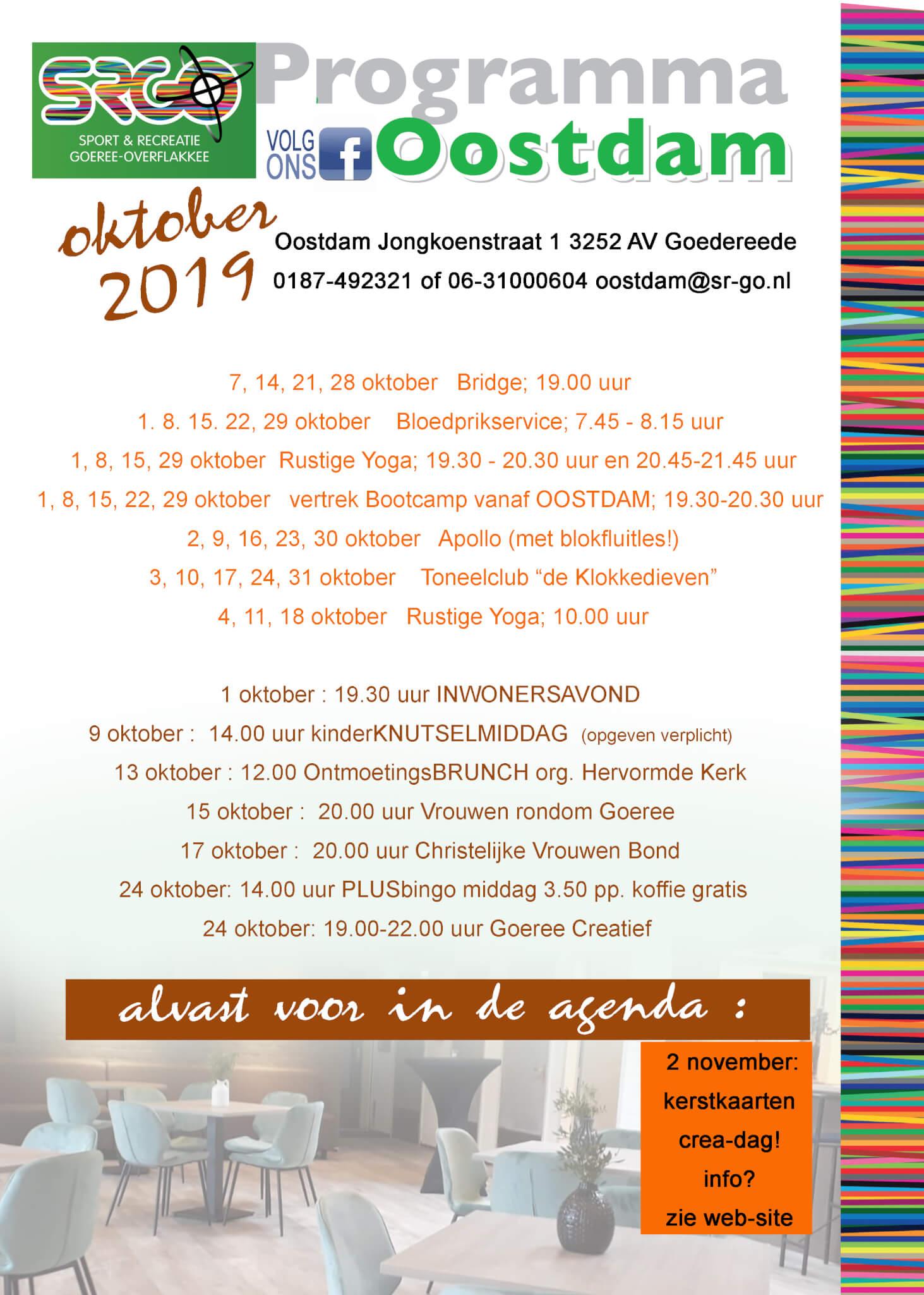 vol oktober programma in SRGO Oostdam te Goedereede